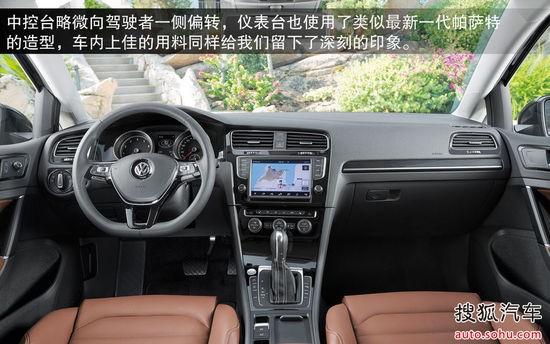 宝马x5中控台按钮图解