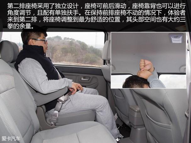 突出 爱卡试驾昌河福瑞达M50S 外观变化突出 试驾昌河福瑞达M50S高清图片