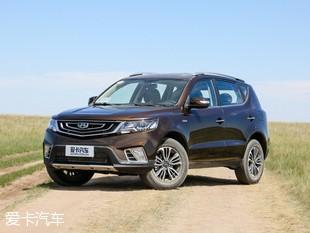 宝骏560/吉利远景SUV-东风风神AX5正式上市 售8.97 12.87万元高清图片