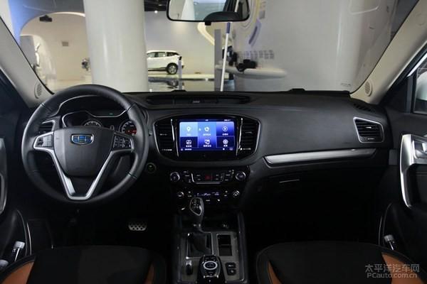 吉利远景SUV将8月上市 首搭1.3T发动机高清图片