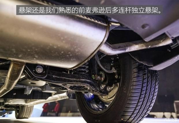 6.18万元 众泰SR9正式上市高清图片