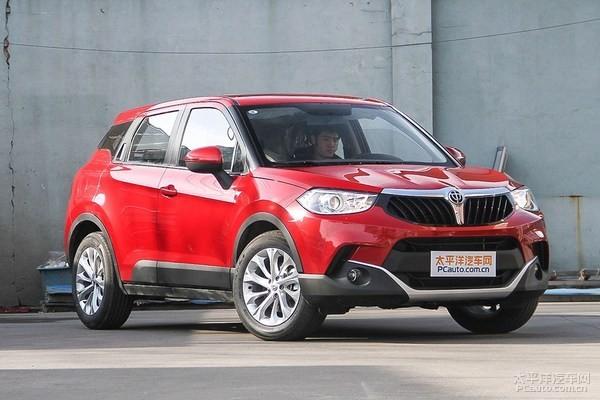 华晨中华推多款新车 新款V3将于3月上市高清图片