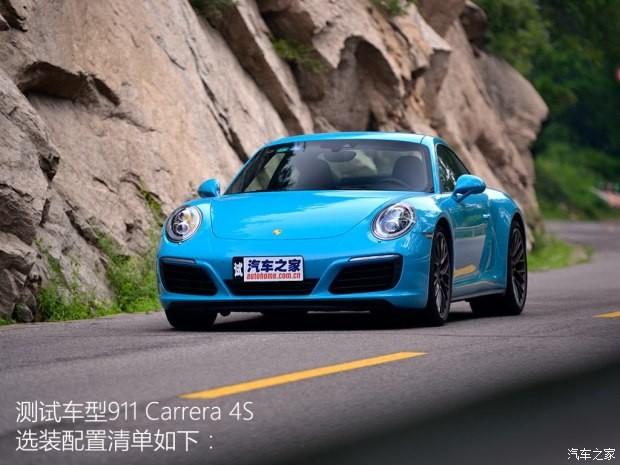 4S试驾车选装配置清单-稳 准 狠 测试保时捷911 Carrera 4S图片