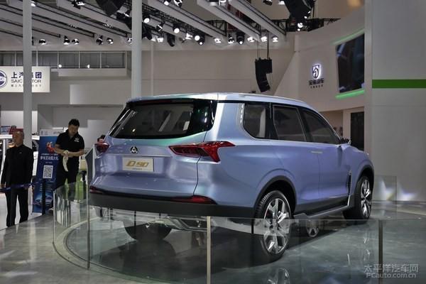 上汽大通D90明年上市 定位7座中型SUV高清图片