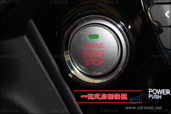 空调调节按钮清晰的分